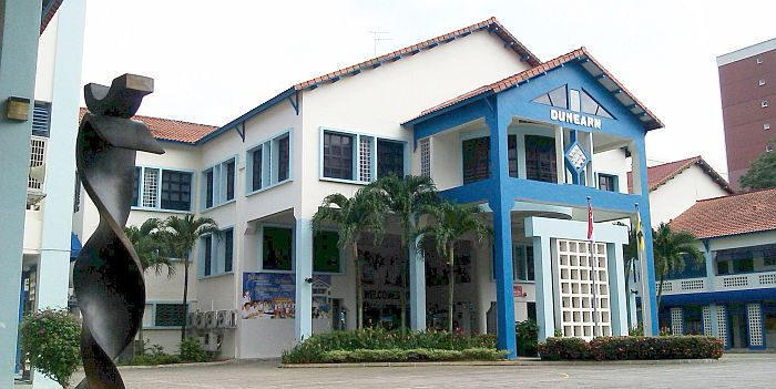 Current School at Bukit Batok